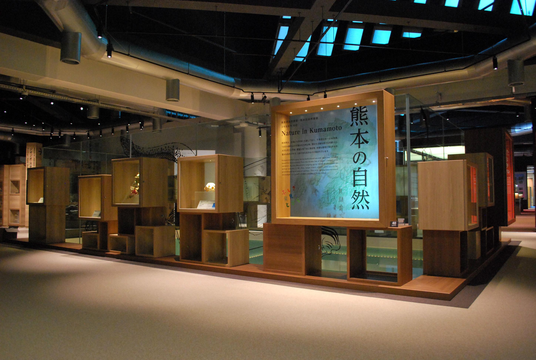 センター 環境 総合 熊本 市